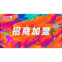 舞蹈培训_舞蹈加盟_加盟JAMYO街舞酱