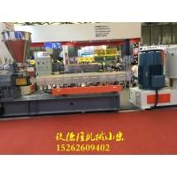 TPV塑胶卷材生产线|优选玖德隆