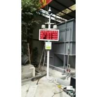 绵阳成都施工工地扬尘噪声在线监测系统 联网市建委住建局环保局