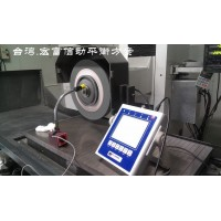 导轨磨床动平衡优选方案-台湾宏富信提供