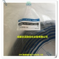 TU0805B-100现货SMC聚氨酯气动软管
