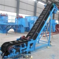 钬矿矿用皮带输送机输送机优质厂家私人订制高端设计