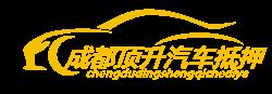 成都鼎昇商务信息咨询有限公司