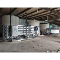 金山反渗透设备/纺织印染废水回用设备/中水回用设备
