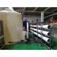 平湖反渗透设备/电子行业中水回用设备/中水回用设备