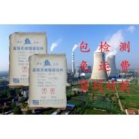 南京高强无收缩灌浆料 南京巨廉 品质保证