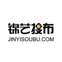 锦艺搜布为您提供最优质的找料服务