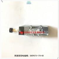 SXE9573-170-00诺冠电磁阀IMI norgren