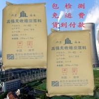 苏州高强无收缩灌浆料 南京巨廉 品质保证