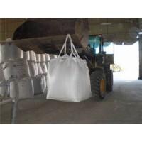 铜仁吨袋小工艺铜仁吨袋自重轻铜仁吨袋可折叠
