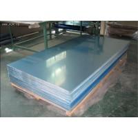 5A02-O铝板技术标准