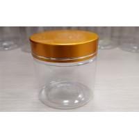 坚果罐小食品塑料罐环保塑料罐日用品塑料罐厂家