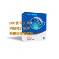 网站seo优化辅助推广工具专注中小企业推广服务