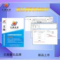 校园阅卷系统品牌 陈巴尔虎旗自动判卷软件促销打折