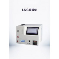 LNG加气站专用LNG热值分析仪