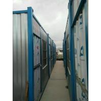 惠州惠城住人集装箱