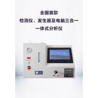上海气谱仪器专用天然气分析仪