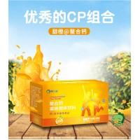 钙立速儿童纳米螯合钙果味固体饮料少年螯合钙补钙产品