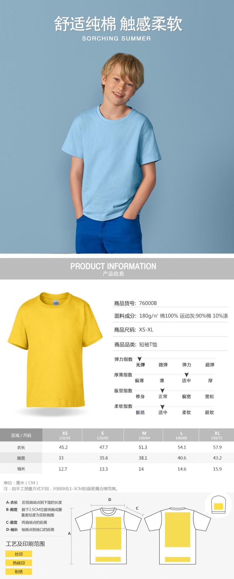 T恤定制,POLO衫定制,班服定制,卫衣定制