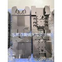 供常德电力模具XR-I涂层,解决表面粘料、腐蚀延长其使用寿命