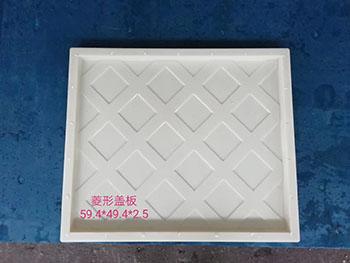 盖板塑料模具-精达模具