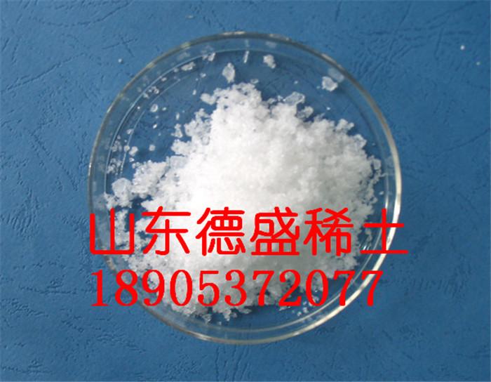 六水氯化镧金牌生产商-2020氯化镧客户点赞质量