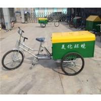 直销环卫人力三轮保洁车24型脚踏三轮车定制垃圾清运车