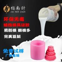 供应蜡烛工艺品模具硅胶手工蜡烛模具工艺品蜡烛模具硅胶不冒油
