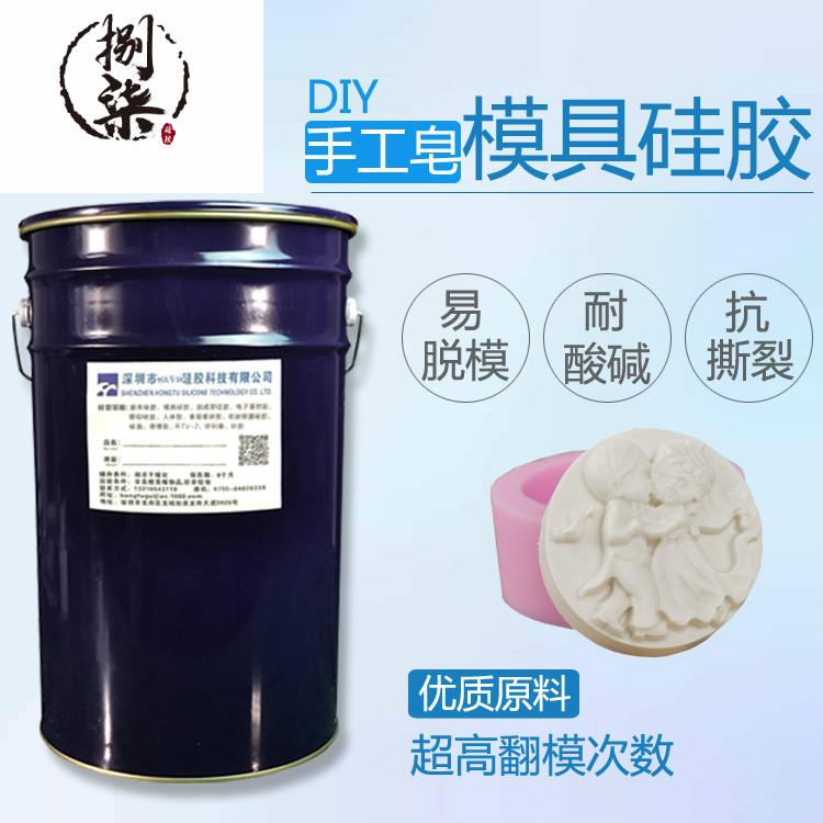 手工皂硅胶模具翻模方法