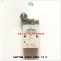 S3R-08亚德客MECHANICAL机械阀AIRTAC