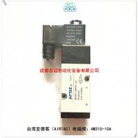 4M31010A台湾亚德客纳姆电磁阀AIRTAC