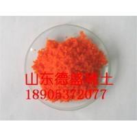 硝酸铈铵行业佼佼者-工业级硝酸铈铵25公斤一件全国直发