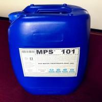 反渗透膜絮凝剂MPS101天津海水处理应用