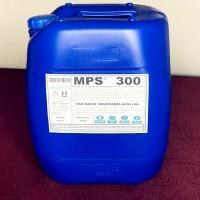 周口饮用反渗透清洗剂MPS300清洗效果