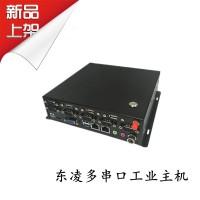 无风扇防震工控机多串口多USB接口主机win7