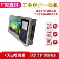 二维码扫描器安卓7寸工业平板电脑WiFi网口NFC刷卡
