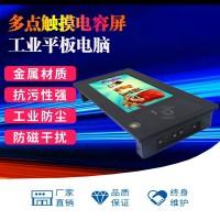 NFC刷卡7寸触摸一体机安卓7.1.1系统