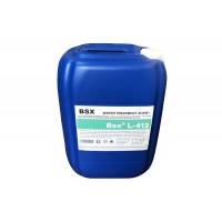 兼容型管道化学清洗剂L-412玉树催化剂厂循环水系统用