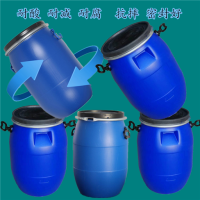 50L耐酸碱法兰桶-50公斤抱箍桶-50KG密封化工桶