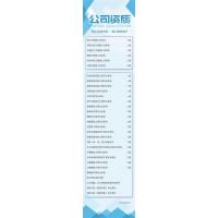 中建国信工程建设集团有限公司