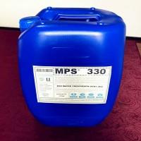 张家口化学原料厂反渗透杀菌剂MPS330生物型