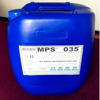 鹰潭热力厂反渗透膜阻垢剂MPS35碱性液体
