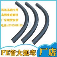 电力管弯头PE管直角(90度)弯头