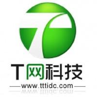 河南T网科技BGP机房云主机固定独享IP独享带宽