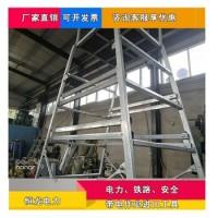 接触网检修梯车 电气化铁路高强度铝合金平台车  铁路梯车