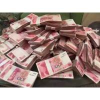 成都借钱_成都身份证小额贷款1小时放款
