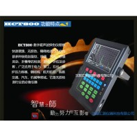 HCT-800探伤仪