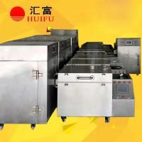 轴回缩深冷设备 轴承冷缩深冷处理箱 汇富液氮冷装配箱