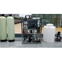 苏州伟志水处理设备公司