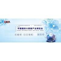 北京铭世博国际展览有限公司